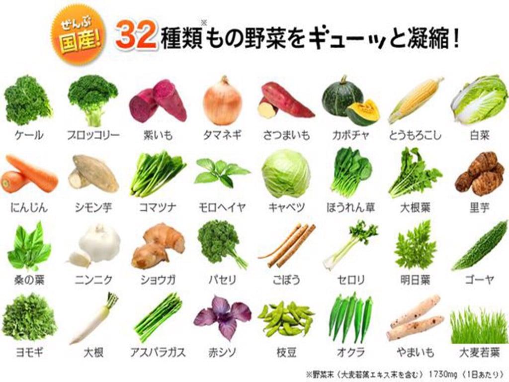 thành phần Viên Uống Bổ Sung 32 Loại Rau Củ DHC Premium Nhật Bản 60 Ngày