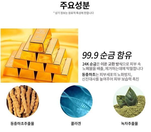 Tinh Chất Vàng 24K Lebelage Yul Premium Gold Essence nội địa Hàn Quốc