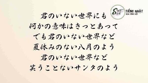 font tiếng Nhật Hkggokk