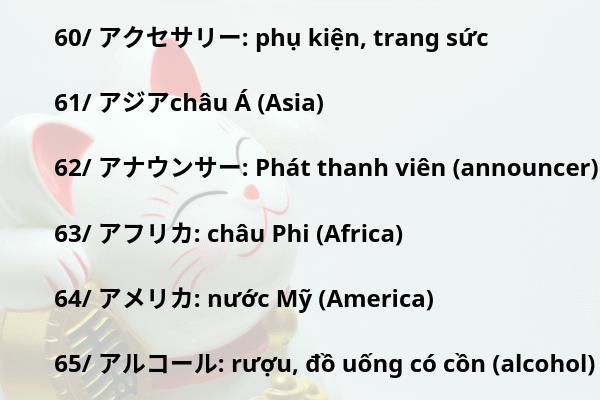 Tổng hợp từ vựng Katakana N5, N4