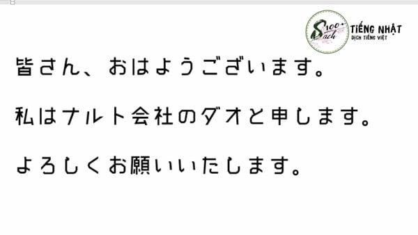 font tiếng Nhật Makinas scarp