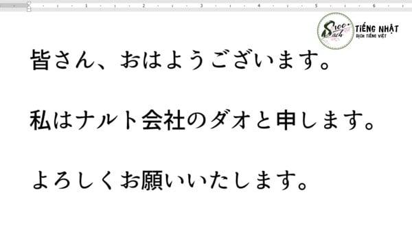 Font tiếng Nhật Shin Comic