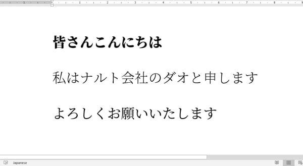 font tiếng Nhật Noto serif