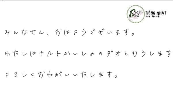 font tiếng Nhật Karakaze