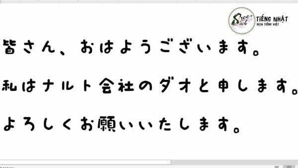font tiếng Nhật Elmer