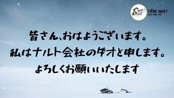 font tiếng Nhật 851H-kktt