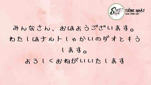 font tiếng Nhật Menma