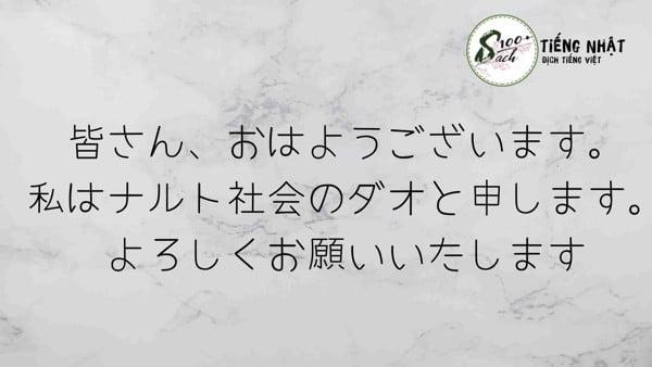 font tiếng Nhật yomogi