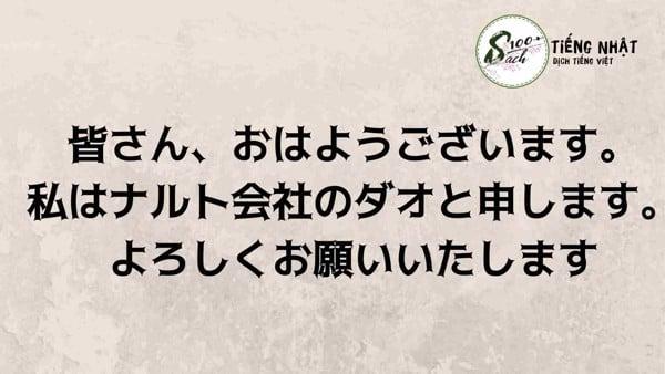 font tiếng Nhật togalite