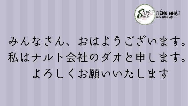 font tiếng Nhật tomoegozen