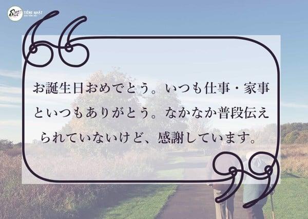 Câu chúc mừng sinh nhật bằng tiếng Nhật với vợ