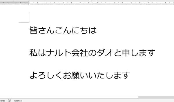 Font tiếng Nhật meiryo