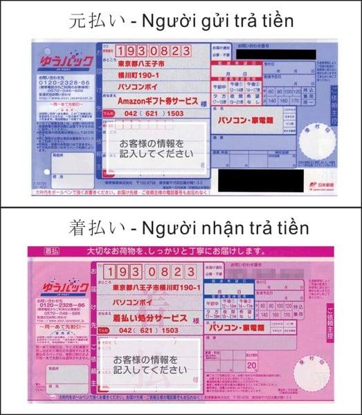 Hai loại hóa đơn gửi đồ qua Combini