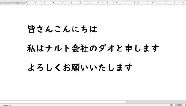 Font tiếng Nhật UD Digi Kyokasho