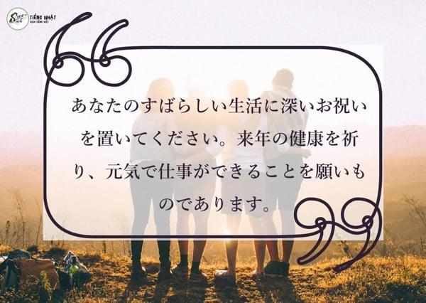 Câu chúc mừng sinh nhật bằng tiếng Nhật với bạn thân