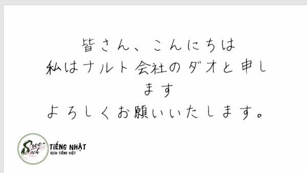 Font tiếng Nhật Mohiga Pen