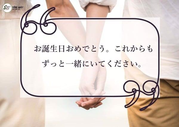 Câu chúc mừng sinh nhật bằng tiếng Nhật người yêu