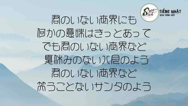 font tiếng Nhật Hktenkk