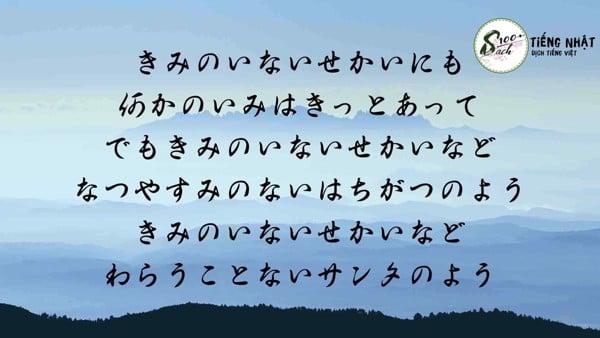 font tiếng Nhật Hksoukk