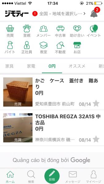 Cách mua đồ giá rẻ tại Nhật