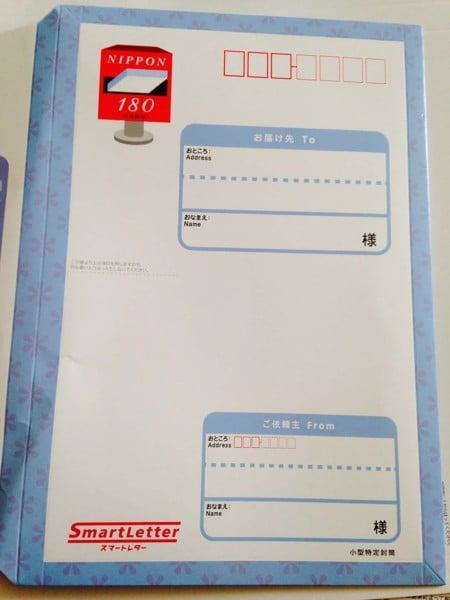 bì thư 180 yên