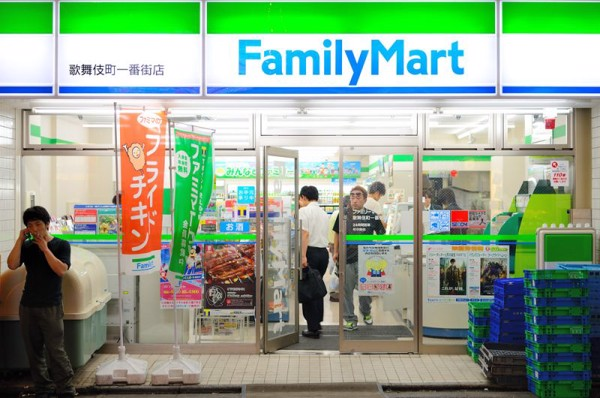 Combini ở Nhật