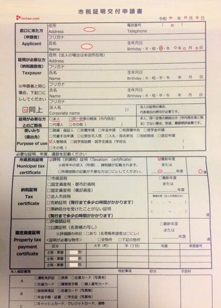 giấy tờ thuế