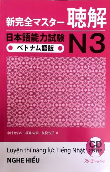 Shinkanzen Nghe hiểu N3