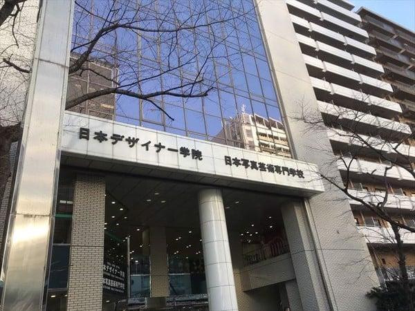 trường senmon nghệ thuật nhiếp ảnh nippon