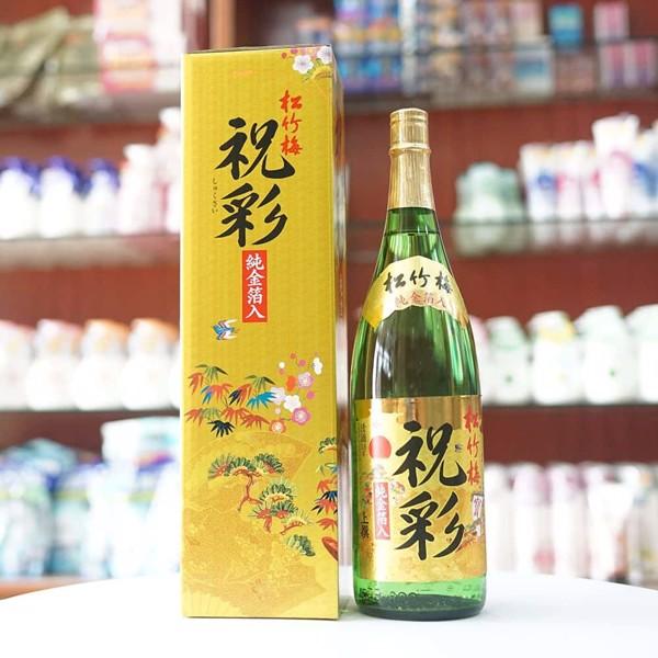 sake vẩy vàng