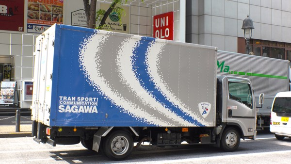 Gửi đồ qua Sagawa