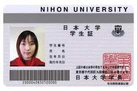 thẻ sinh viên