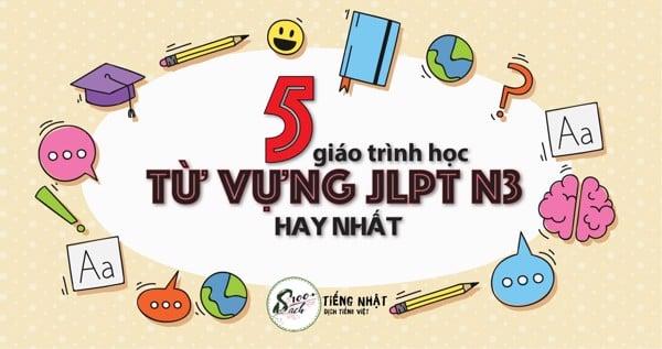 Sách học N3 từ vựng