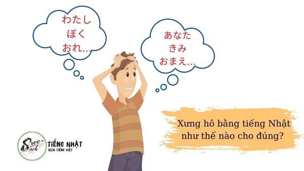 cách xưng hô của người Nhật