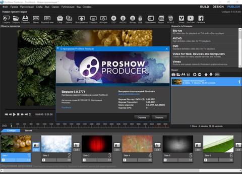 Proshow Producer 9  Full Crack