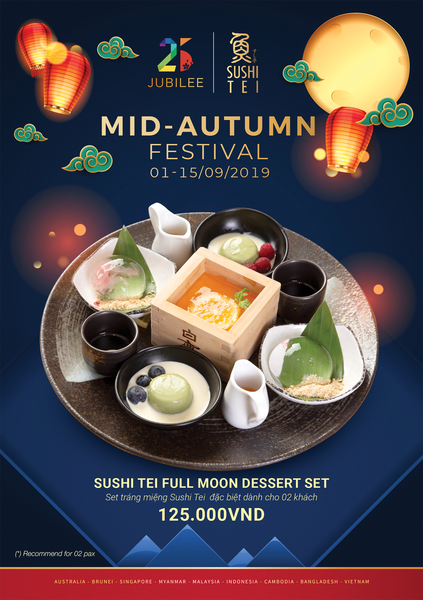 SUSHI TEI FULL-MOON DESSERT SET FOR 2 PAX