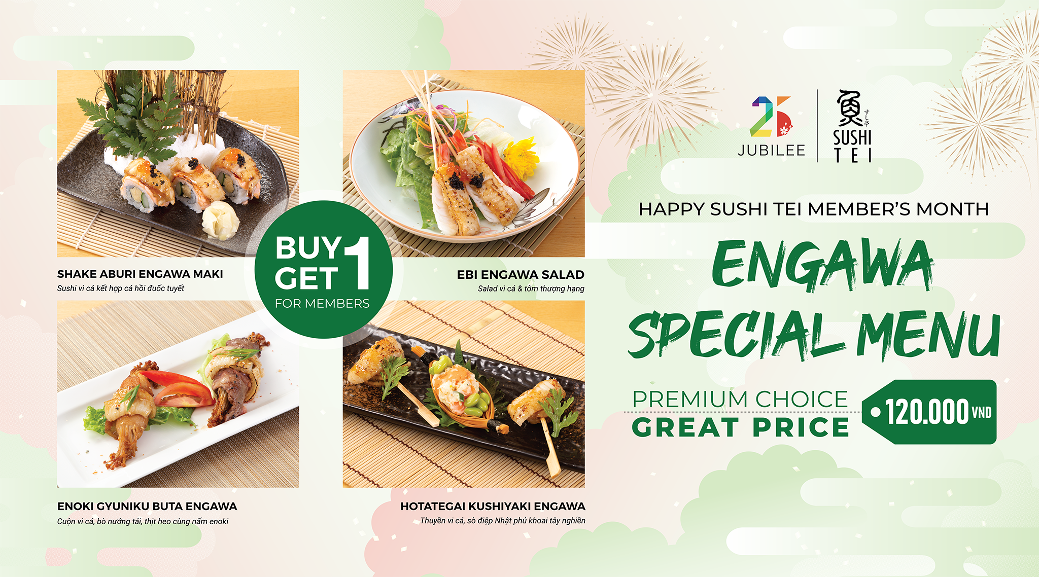 [25 JUBILEE EVENT] ENGAWA SPECIAL MENU FOR MEMBERS