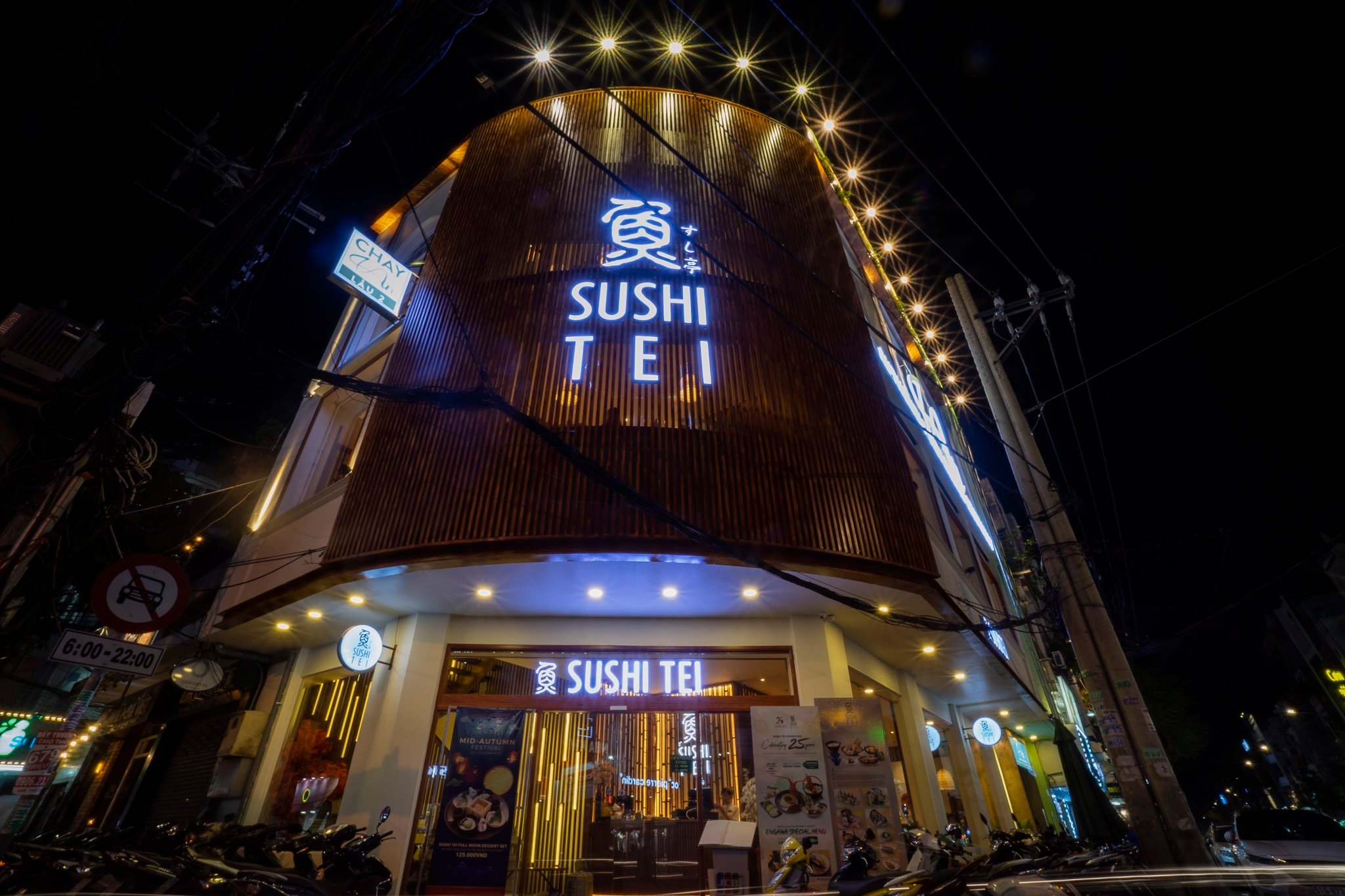SUSHI TEI GRAND MENU UPDATED