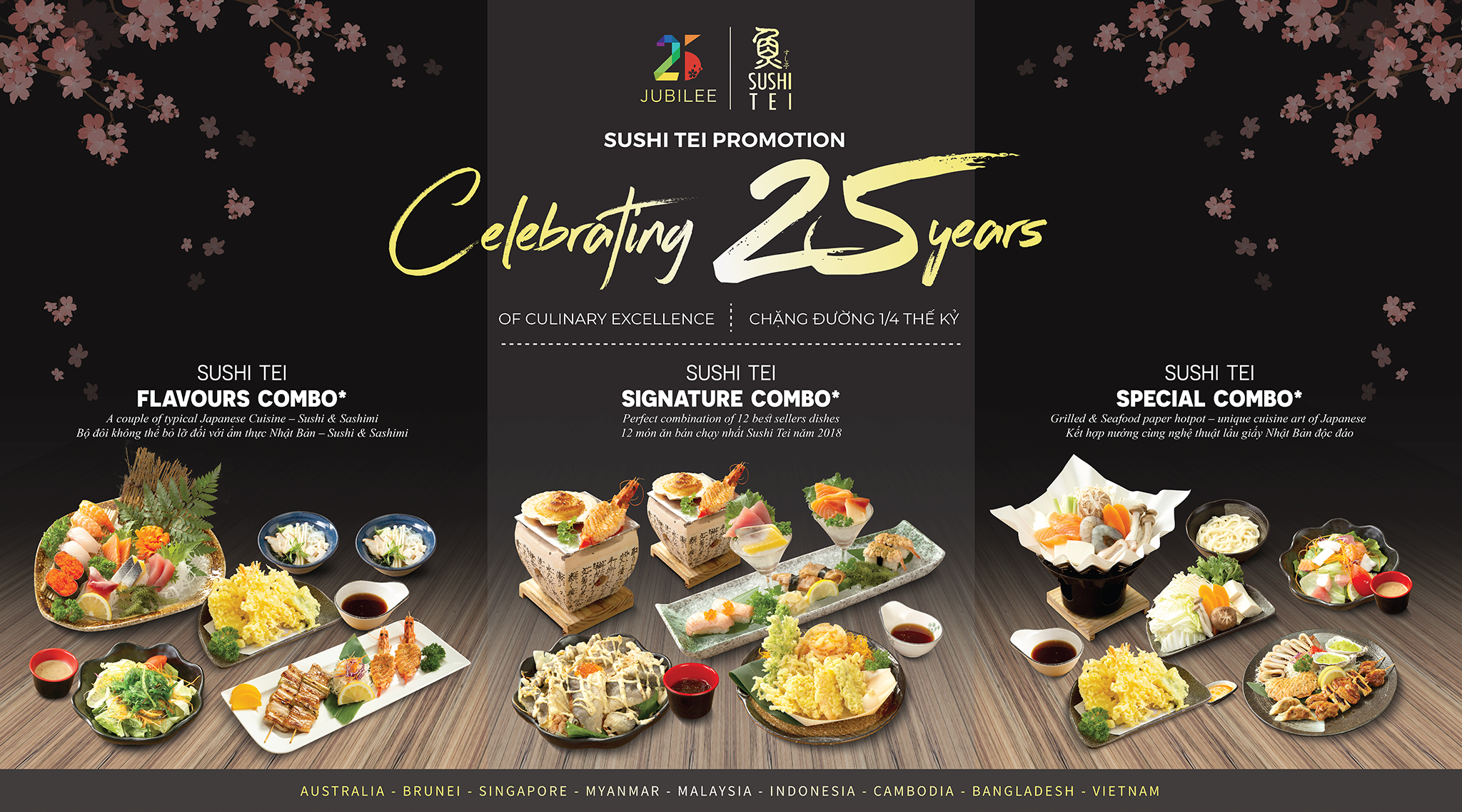 SUSHI TEI 25 JUBILEE COMBO PROMOTION - CELEBRATING 25 YEARS OF CULINARY EXCELLENCE