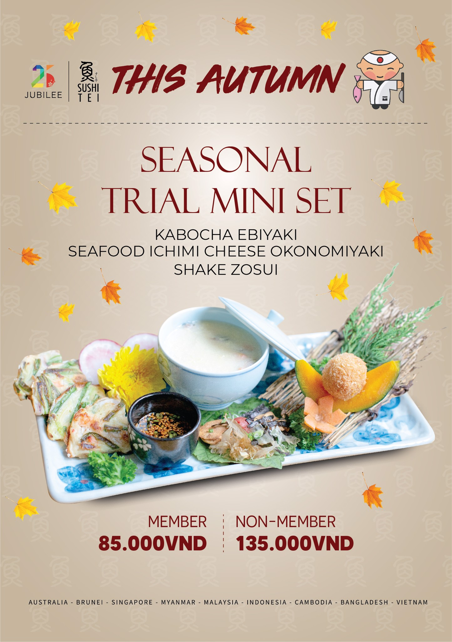 SEASONAL TRIAL MINI SET PROMOTION