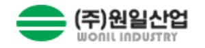 Wonil Products