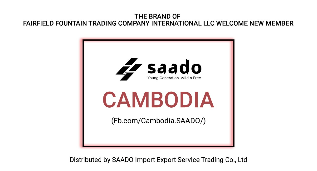 [Houston, Texas] New Release - Applying the new pricing list for Cambodia Market