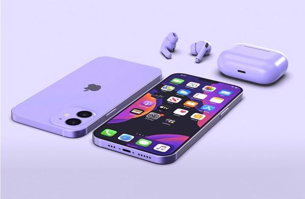 iPhone-12-max-256gb-moi-99-like-new-hong-kong-za-a-2-sim-vat-ly-5
