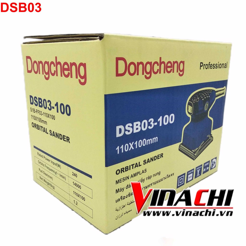 Máy đánh giấy giáp rung dongcheng DSB03-100