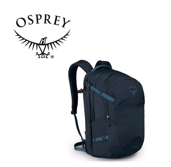 Balo Osprey Nebula