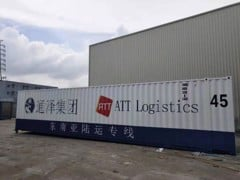 ATT Logistics cooperates with Jiangsu Tongze Company