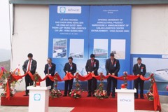 The foundation ceremony of agricultural product warehouse and announcement of Cailan Logtitics establishment decision