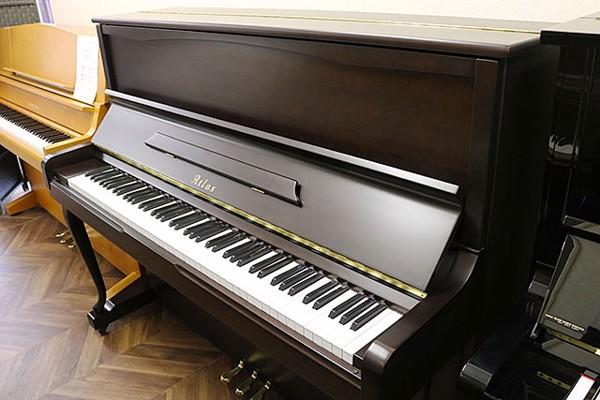 Piano cơ Atlas FA20