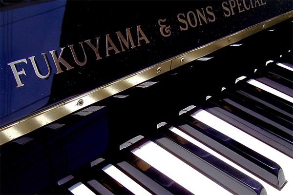 Thương hiệu đàn piano Fukuyama & Sons