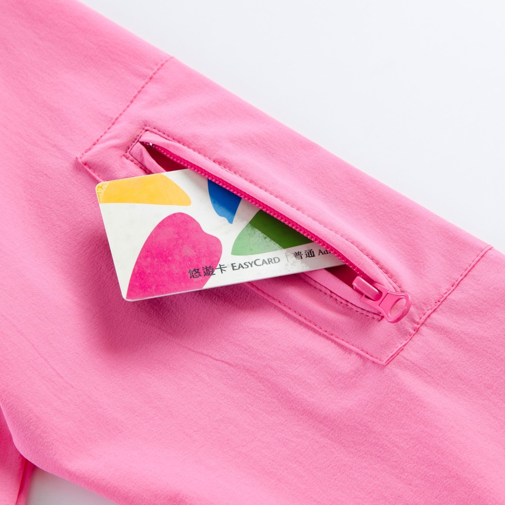 Áo khoác chống tia UV nữ UV100 AD71009